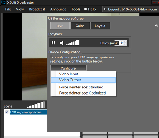 Click settings and configure your video output