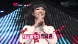 15-year-old Korean girl does Adele