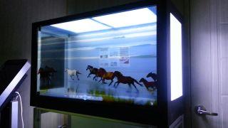 Fish Tank Technologies